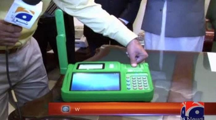 این اے 120 میں الیکٹرونک ووٹنگ مشین کیسے استعمال ہو گی؟