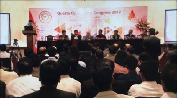 کوئٹہ: 14 سال بعد آنکھوں کےامراض سےمتعلق قومی کانفرنس