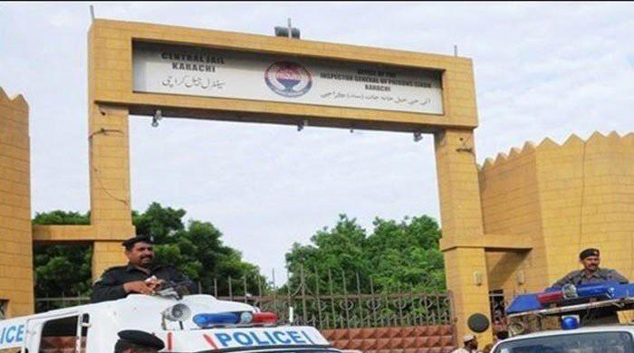 کراچی سینٹرل جیل میں کارروائی، بڑی تعداد میں جہادی لٹریچر برآمد