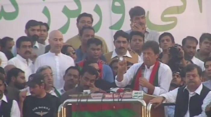 جب تک انصاف نہ ہو ملک ترقی نہیں کرسکتا، عمران خان