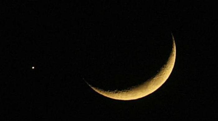 محرم الحرام کا چاند نظر آگیا