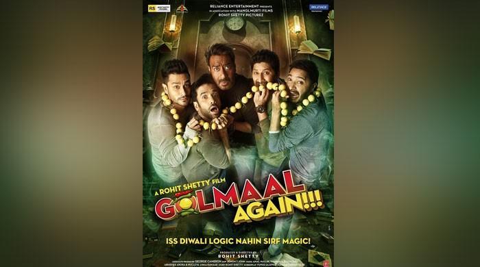 اجے دیوگن کی فلم 'گول مال اگین' کا ٹریلر جاری