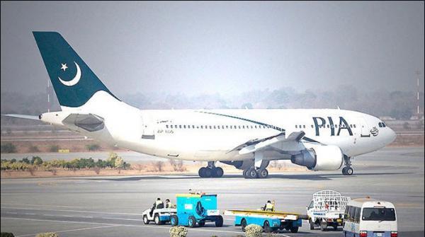 سینیٹ میں لاپتا قرار دیے گئے پی آئی اے کے طیارے کا سراغ مل گیا