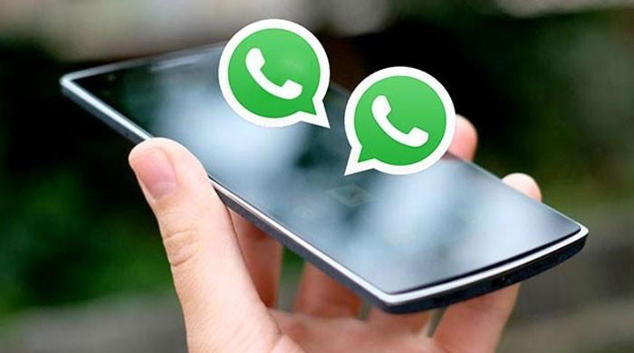 ڈوئل سم اسمارٹ فون میں ڈوئل واٹس ایپ متعارف