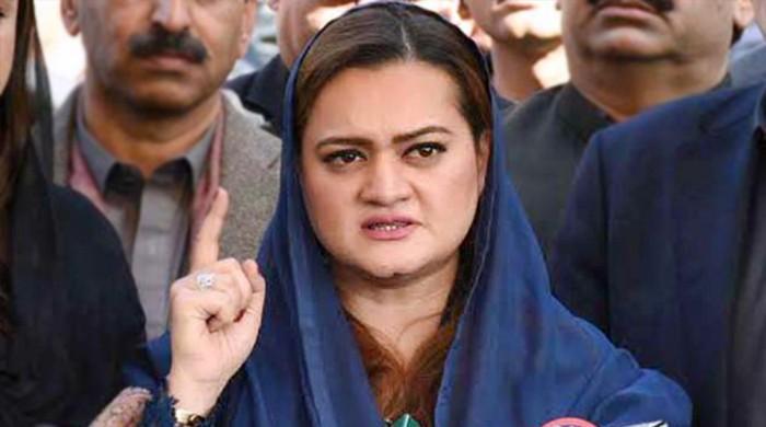 'قانون کی پاسداری پر شریف خاندان کے بنیادی حقوق کا خیال رکھنا چاہیے'