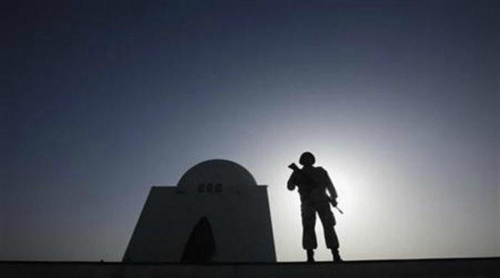 کراچی دنیا کے 60 محفوظ ترین شہروں میں شامل