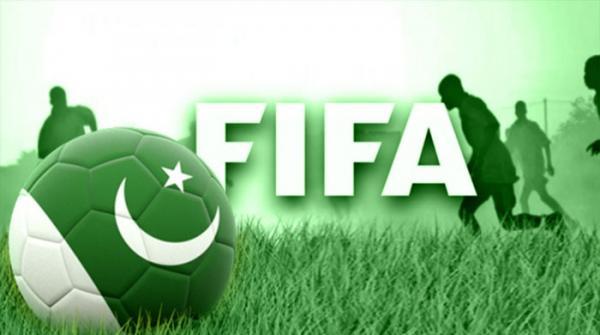 فیفا نے پاکستان کی رکنیت کیوں معطل کی؟