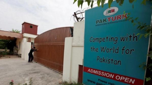 لاہور سے لاپتہ ترک خاندان کے اغوا کا مقدمہ درج