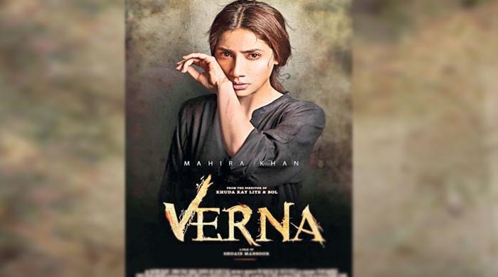 ماہرہ خان کی فلم 'ورنہ' کا ٹریلر جاری