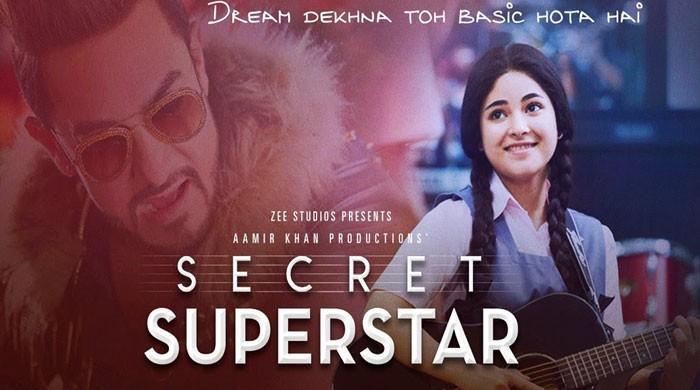 عامر خان کی 'سیکریٹ سپر اسٹار' کل ریلیز ہو گی