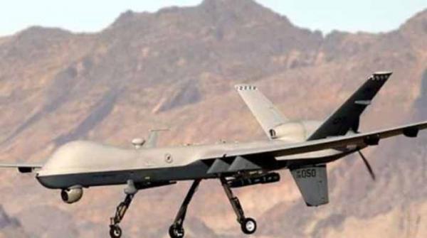 افغانستان میں امریکی ڈرون حملہ، 4 افراد ہلاک