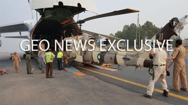امریکا نے مزید 5 ہیلی کاپٹر پاکستان سے واپس لے لیے