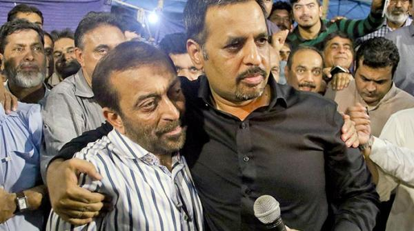 ایم کیو ایم پاکستان، پی ایس پی کا ایک نام، ایک نشان سے انتخابات لڑنے کا اعلان