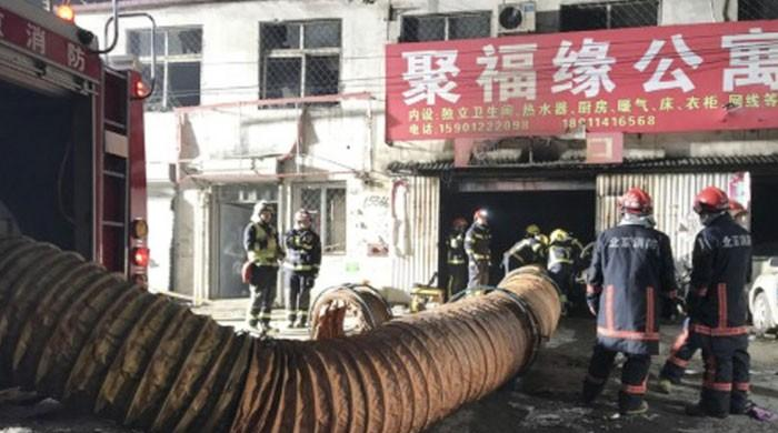چین: رہائشی عمارت میں آتشزدگی سے 19 افراد ہلاک