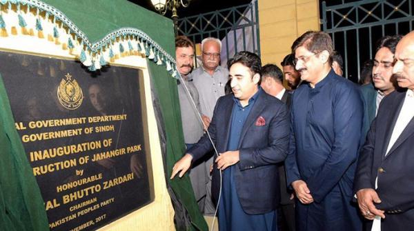 بلاول بھٹو نے کراچی کے جہانگیر پارک کا افتتاح کردیا