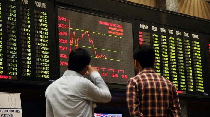 کاروباری ہفتے کے آغاز پر پاکستان اسٹاک ایکسچینج میں مندی کا رجحان