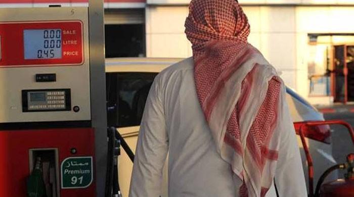 سعودی عرب کا جنوری 2018 سے پٹرول پر  5 فیصد ٹیکس نافذ کرنے کا اعلان