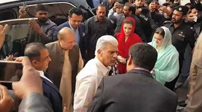 نیب ریفرنسز: نواز شریف احتساب عدالت پہنچ گئے