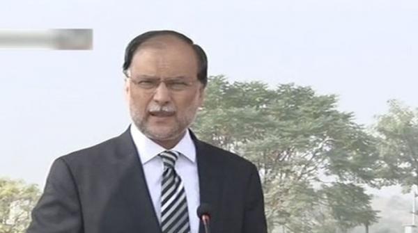 اسلام آباد دھرنا ختم کرانے میں ناکامی پر وزیر داخلہ کو توہین عدالت کا نوٹس