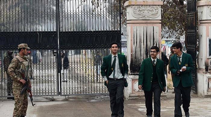 اسلام آباد میں تمام تعلیمی ادارے آج بند رہیں گے