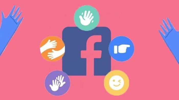 فیس بک میں گریٹنگ فیچر بھی متعارف