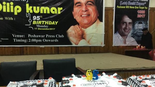 دلیپ کمار کی 95 ویں سالگرہ پشاور میں بھی منائی گئی