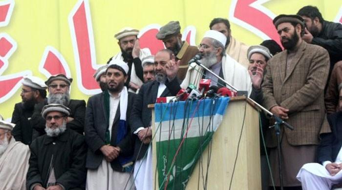 فاٹا کا انضمام نہ ہونے پر جماعت اسلامی کی اسلام آباد میں دھرنے کی دھمکی