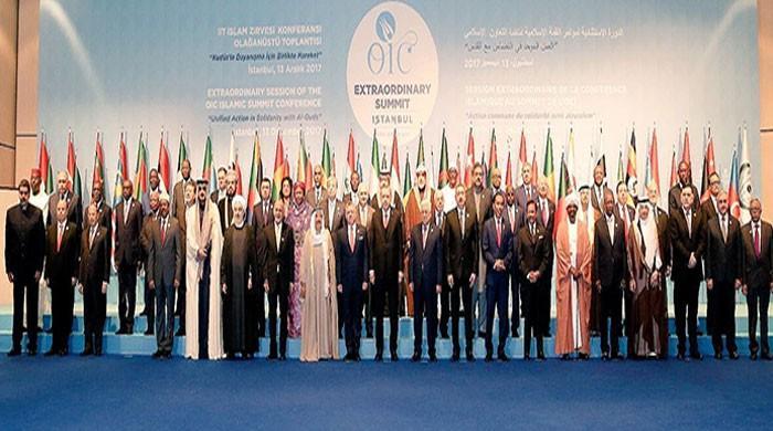 عالمی برادری مقبوضہ بیت المقدس کو فلسطینی دارالحکومت تسلیم کرے، او آئی سی اعلامیہ