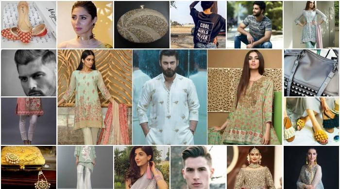 فیشن 2017 —  پاکستان میں کیا اِن رہا اور کیا ہوا آؤٹ؟