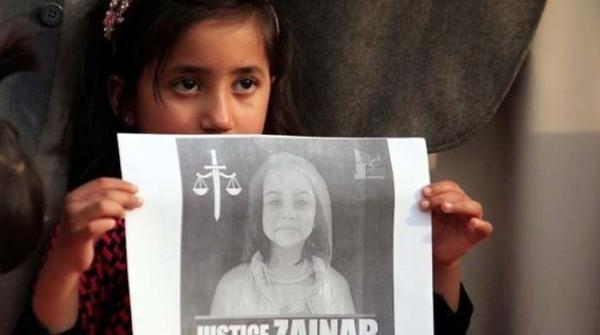 زینب قتل کیس میں فوٹیج سے مشابہ شخص گرفتار