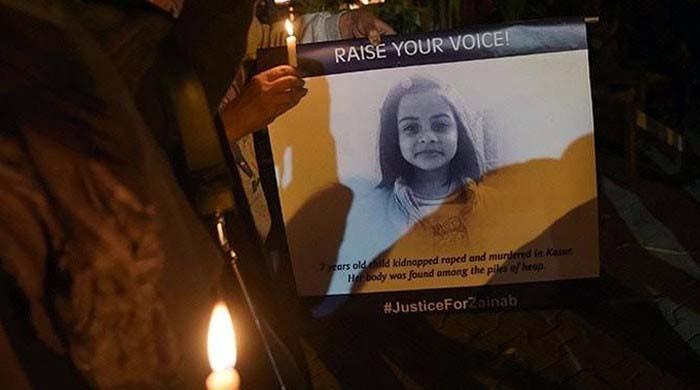زینب قتل: بچوں کے ساتھ معاملات پر پارلیمنٹ سے ابھی تک کوئی قانون نہیں آیا، سپریم کورٹ