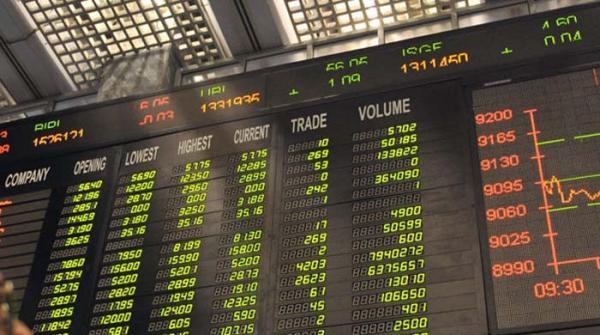 پاکستان مشرقی وسطیٰ اور افریقہ کی تیزی سے ترقی کرتی مارکیٹوں میں شامل