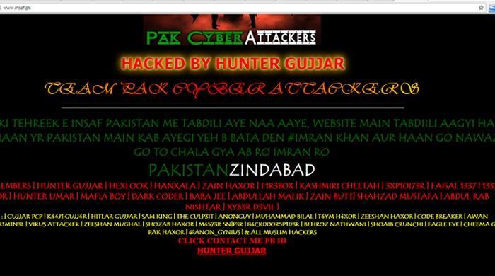 تحریک انصاف کی ویب سائٹ ہیک کر لی گئی