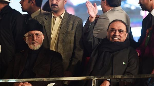 لاہور جلسہ اور پیپلز پارٹی کی کامیابی