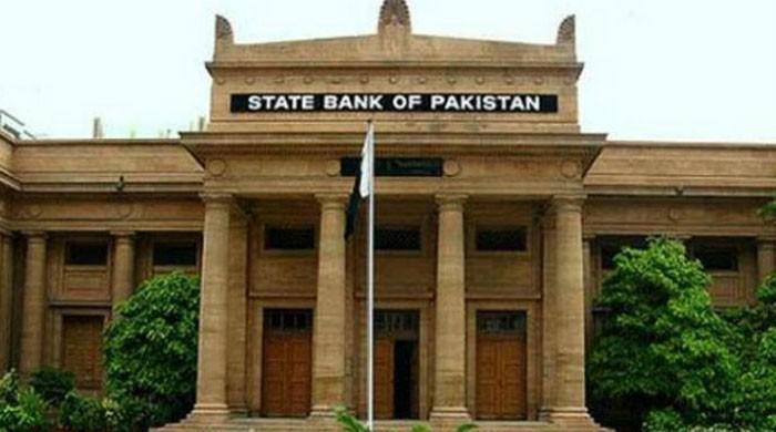 پاکستان: کرنٹ اکاونٹ خسارے میں 21 فیصد کمی