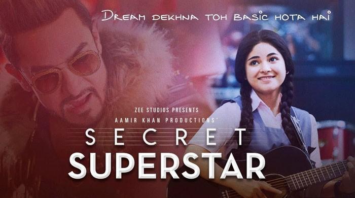 عامر خان کی 'سیکرٹ سپر اسٹار' نے 'دنگل' کو پچھاڑ دیا