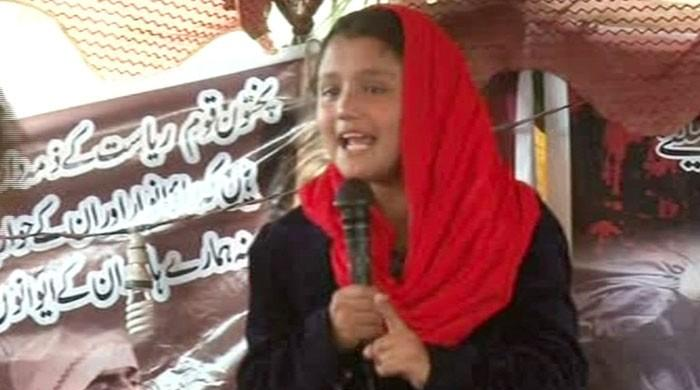 نقیب اللہ قتل کیخلاف جرگے میں 10 سالہ بے نظیر کی ظالموں کو للکار