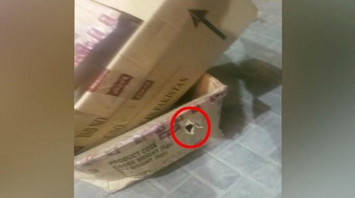 ملبوسات اسٹور کے ٹرائی روم میں خفیہ کیمرہ: ڈپٹی کمشنر فیصل آباد نے انسپکشن کمیٹی بنادی