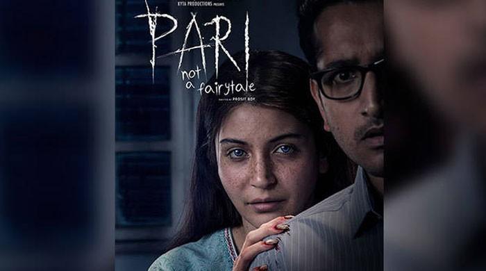 انوشکا کی فلم 'پری' کے ٹریلر نے دھوم مچا دی