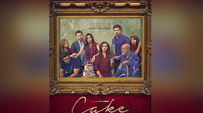 پاکستانی فلم 'کیک' کا ٹریلر جاری