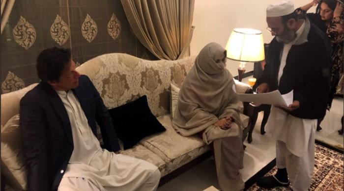 عمران خان کی بشریٰ بی بی سے شادی کی تصدیق
