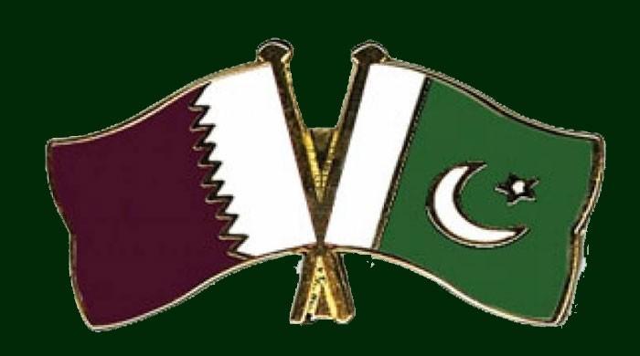 پاک قطر بزنس کانفرنس 26 فروی کو دوحا میں منعقد ہوگی