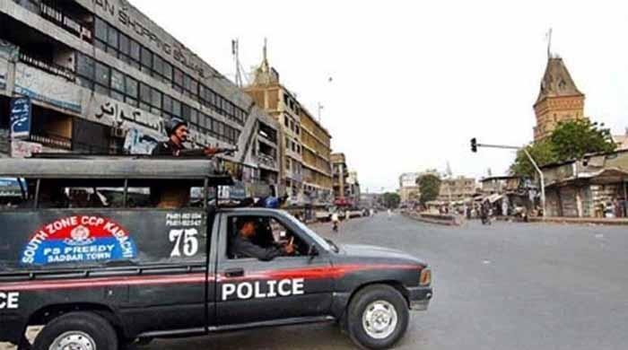 کراچی سے چین کی سرکاری کمپنی کے مقامی پارٹنر کا بیٹا لاپتا