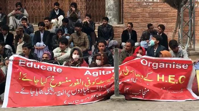 میڈیکل انٹری ٹیسٹ میں بے ضابطگی: بلوچستان کے طلباء وطالبات سراپا احتجاج