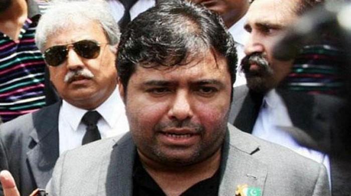 ایگزیکٹ کیس: رشوت لے کر شعیب شیخ کو بری کرنیوالے جج کے خلاف تحقیقات شروع