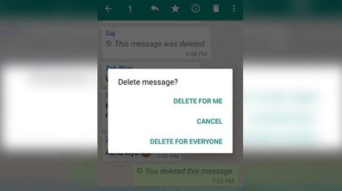 واٹس ایپ نے غلطی سے بھیجے گئے پیغام کو حذف کرنے کا دورانیہ بڑھادیا