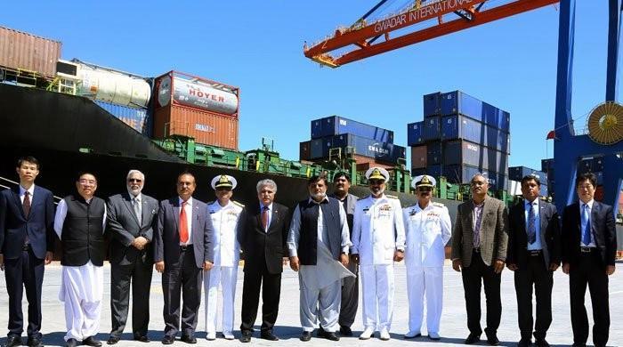 گوادر بندرگاہ فعال ہوگئی، پہلا بحری جہاز سامان لیکر عرب امارات روانہ