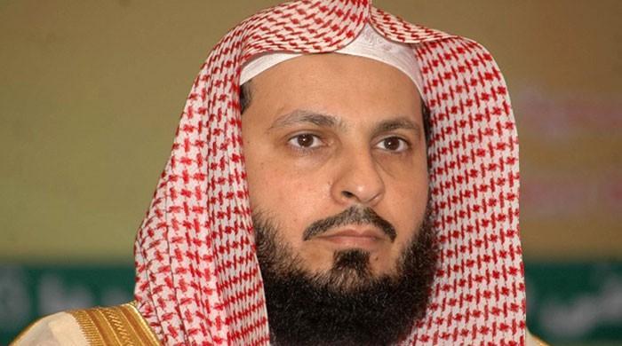 پاکستان اور سعودی عرب سب سے زیادہ دہشت گردی کاشکار ہیں، امام کعبہ