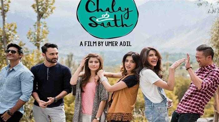 ہانگ کانگ میں پہلی مرتبہ پاکستانی فلم 'چلے تھے ساتھ' کی نمائش