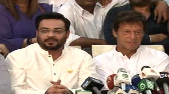 عامر لیاقت حسین پاکستان تحریک انصاف میں شامل ہوگئے